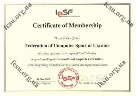 IESF FCSU