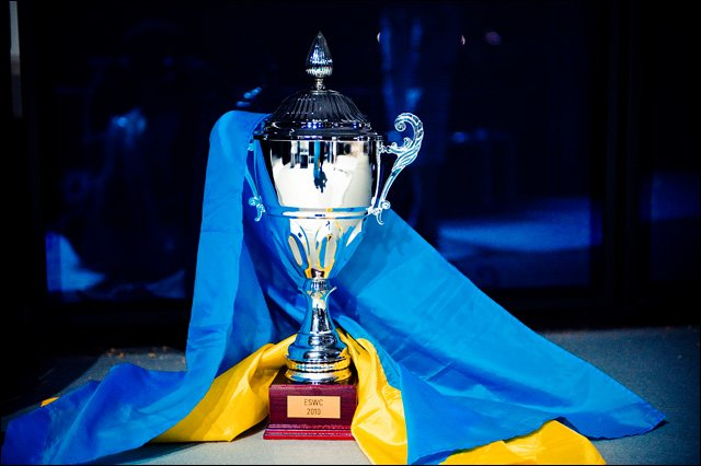 Cyber Cup Ukraine