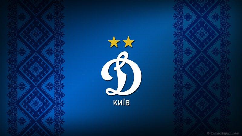 """""""Динамо"""" підписало двох прикарпатських футболістів"""