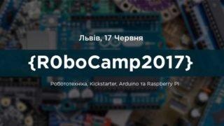 robocamp 2017
